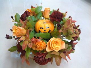 Helloween  arrangement