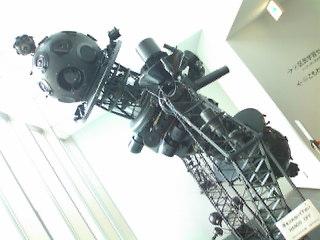 五島プラネタリウム 投影機