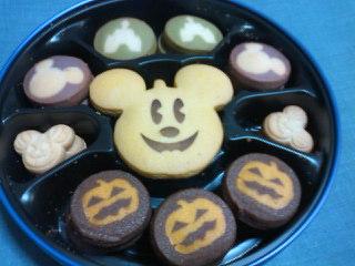 TDL cookie 2