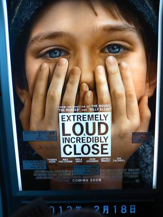 Extremely loud, incredibly close