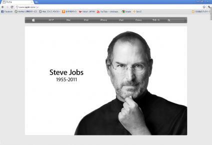 apple1006