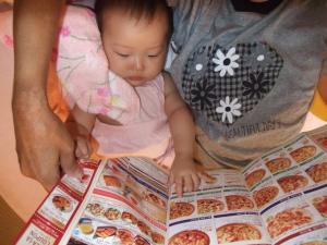 ピザの注文2