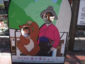 伊豆熱川 024