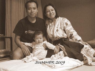 伊豆熱川 127