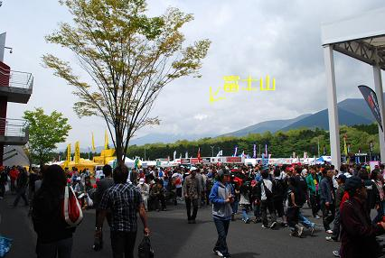DSC_0024 1111富士山