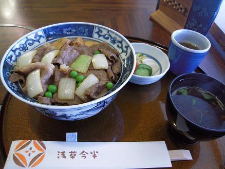 DSCN3092 1212百年牛丼