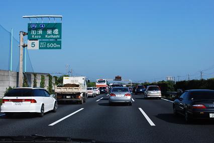DSC_0015 1111渋滞発生