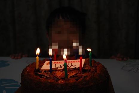 しょうくんBDケーキ