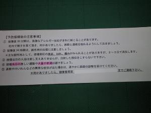 11CA3A0013.jpg