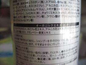 IMG_8731seibun.jpg