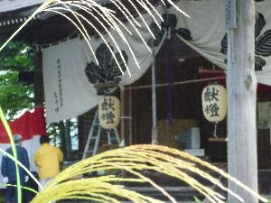 2008_0927画像0005お宮