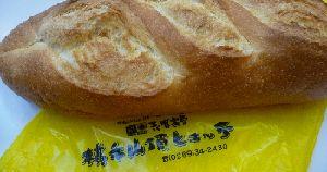 2008_1013画像0001パン2