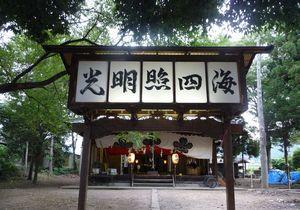 P1000749神社