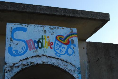 2008-8-13 6