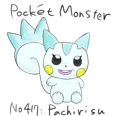 No.417:Pachirisu