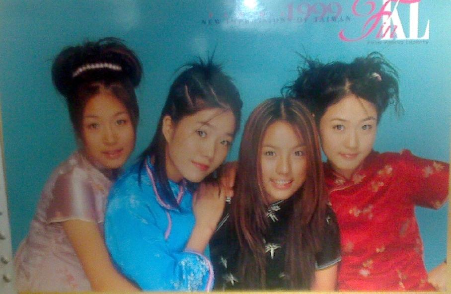 1999台湾写真集