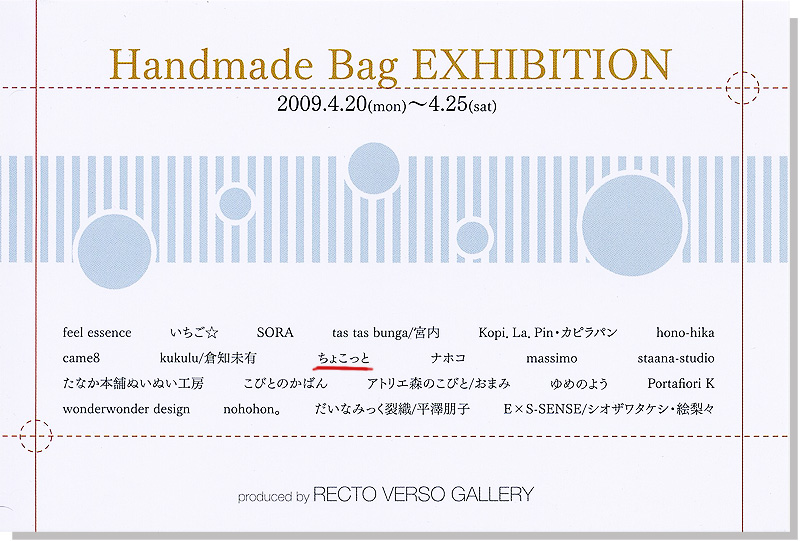 group exhibition02