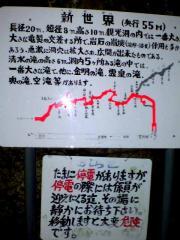 20080720130522.jpg