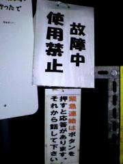 20080720130606.jpg