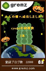 1225375783_04144.jpg
