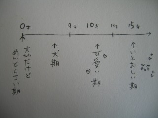 IMG_4431.jpg
