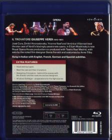 Blu-ray Il trovatore -2