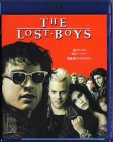 Blu-ray The Lost Boys -1