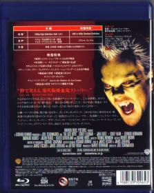Blu-ray The Lost Boys -2