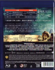 Blu-ray 10,000BC -2