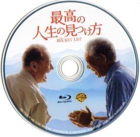 Blu-ray The Bucket List Disc