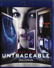 Blu-ray Untraceable -1