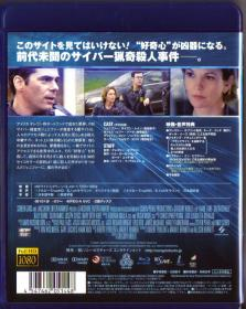 Blu-ray Untraceable -2