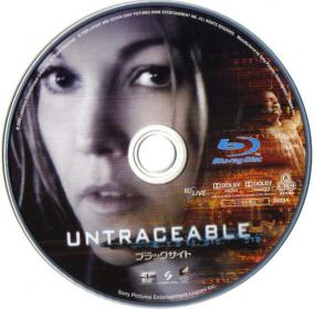 Blu-ray Untraceable Disc