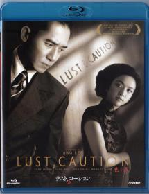 Blu-ray Lust,Caution -1