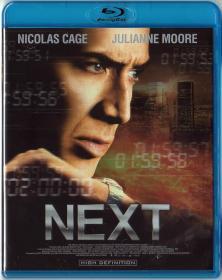 Blu-ray NEXT -1