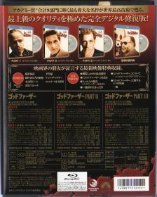 Blu-ray The Godfather Box -2