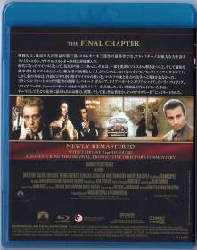 Blu-ray The Godfather Part 3 -2