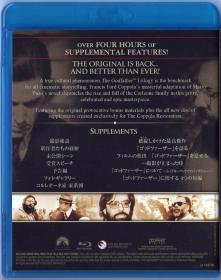 Blu-ray The Godfather Supplements -2