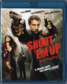 Blu-ray SHOOT 'EM UP -1
