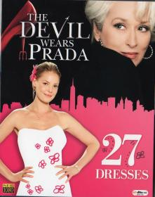Blu-ray The Devil Wears Prada&27Dresses BOX -1
