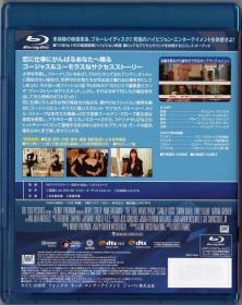 Blu-ray The Devil Wears Prada-2