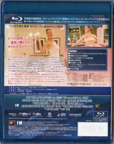Blu-ray 27 Dresses -2