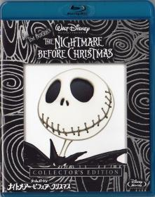 Blu-ray The Nightmare Before Christmas -1