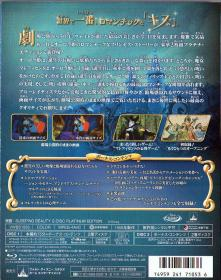 Blu-ray Sleeping Beauty -2