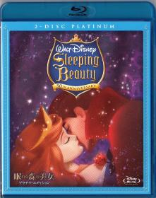 Blu-ray Sleeping Beauty -3