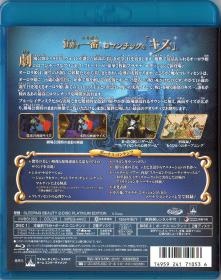 Blu-ray Sleeping Beauty -4
