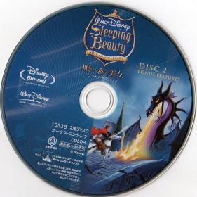 Blu-ray Sleeping Beauty Disc 2