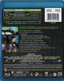 Blu-ray THE MATRIX -2