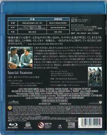 Blu-ray The Shawshank Redemption -2