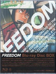 Blu-ray FREEDOM Blu-ray Disc BOX  -Box1